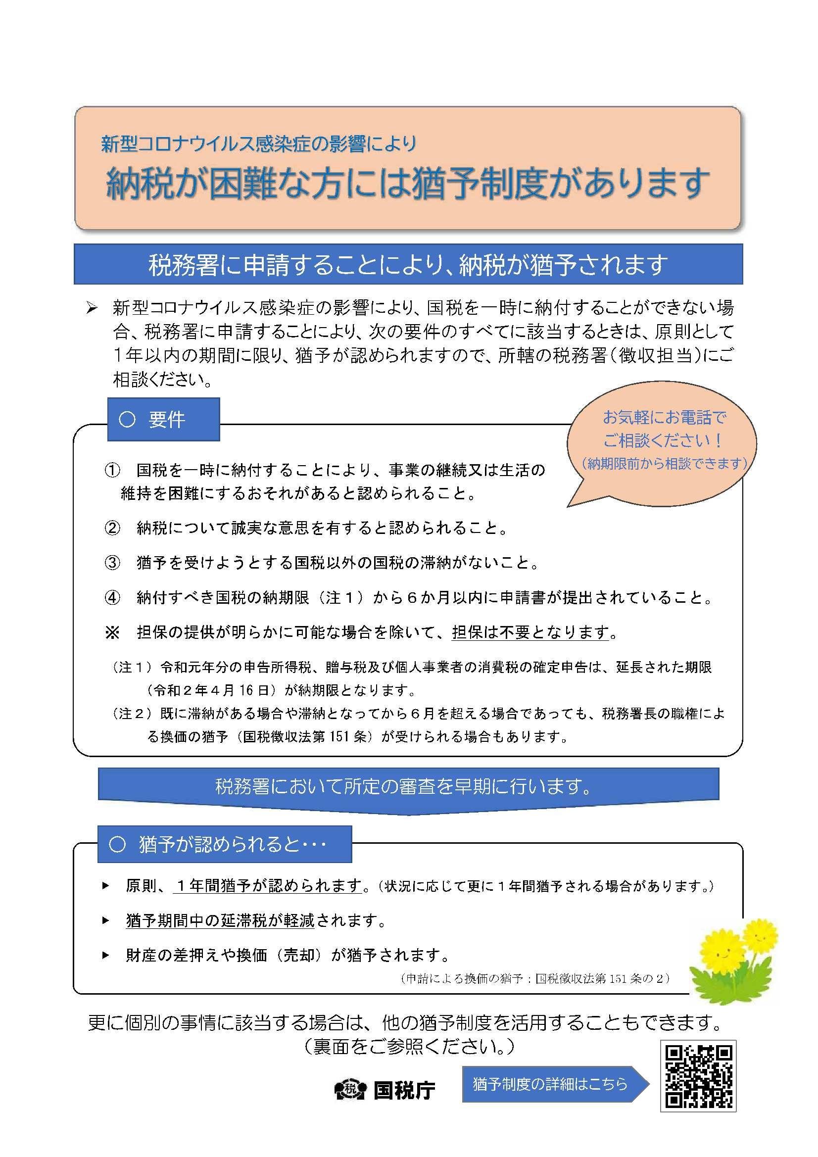 県 者 今日 石川 コロナ 感染